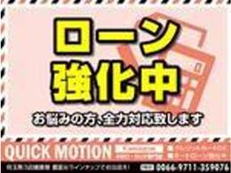 平成17年 日産 キューブキュービック 15M ナビ 地デジ キーレス 記録簿