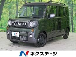 スズキ スペーシア 660 ギア ハイブリッド XZターボ 4WD 届出済未使用車 現行型 衝突軽減システム