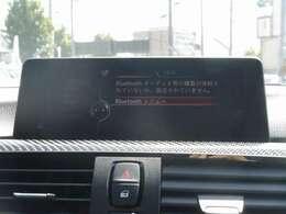 iドライブHDDナビ搭載!フルセグTV DVD再生 ミュージックサーバー CDオーディオ AUX&USB!Bluetooth接続にも対応済みです!