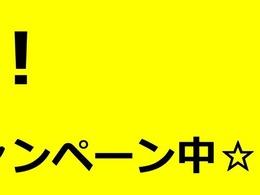 期間限定で全国納車無料キャンペーン実施中!!