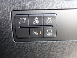 環境と燃費にやさしいアイストップに安全な走行をサポートする横滑り防止機能・車線逸脱警報装置・パーキングセンサー・BSM・SCBSなどなど装備充実☆