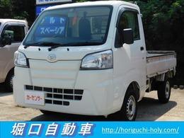 ダイハツ ハイゼットトラック 660 スタンダード 3方開 4WD MT5速 ETC 運転席エアバック
