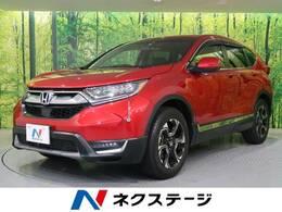 ホンダ CR-V 1.5 EX マスターピース 4WD ホンダセンシング 純正