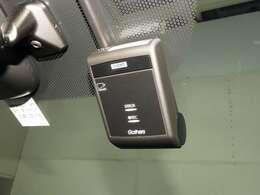 もしもの衝突の時、あなたの走行状態をしっかりと記録するドライブレコーダーも付いているので、万が一の時にも安心です。