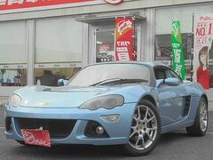 ロータス ヨーロッパ の中古車 Sベースグレード 埼玉県鴻巣市 310.0万円