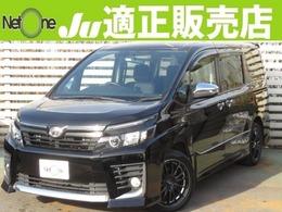 トヨタ ヴォクシー 2.0 ZS ツインナビ地デジBモニ両電エアロI-STOP