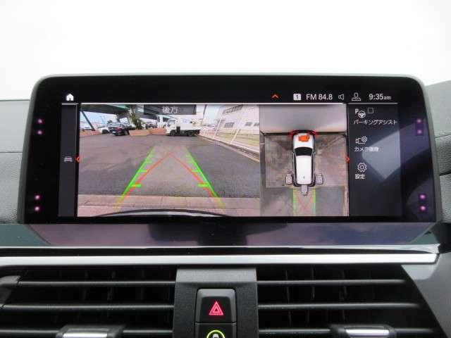 ◆360度バックカメラ◆狭い駐車場でも安心です◆