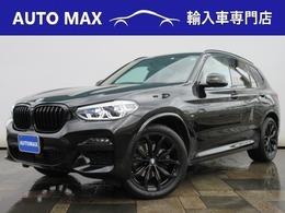 BMW X3 xドライブ20d ミッドナイト エディション ディーゼルターボ 4WD 1オーナ 130台限定車 専用20インチAW
