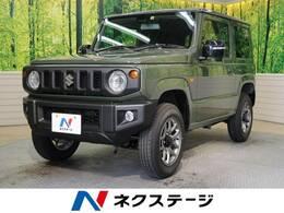 スズキ ジムニー 660 XC 4WD 届出済未使用車 4WD 衝突軽減 クルコン