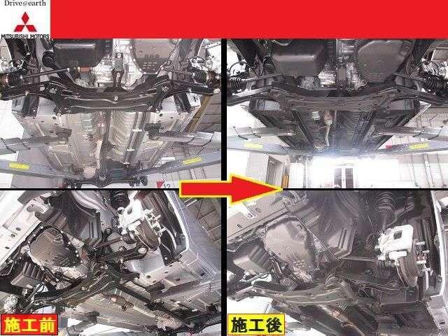 Aプラン画像:【防錆コーティング:スリーラスター】 通常時の下廻り(写真左側)をハードな被膜でコーティング(写真右側)して融雪剤などによる錆の発生から愛車の下廻りを守ります☆