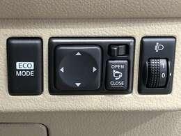 《エコモード》エコモードで燃費の向上★地球とお財布に優しいドライブを心がけましょう★