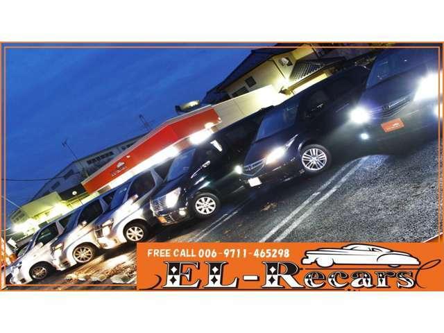 Aプラン画像:その他各種LED・HID関係も納車時に一緒にいかがでしょうか?LEDリフレクターなどもございます☆