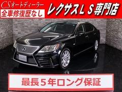 レクサス LS の中古車 460 千葉県野田市 77.8万円