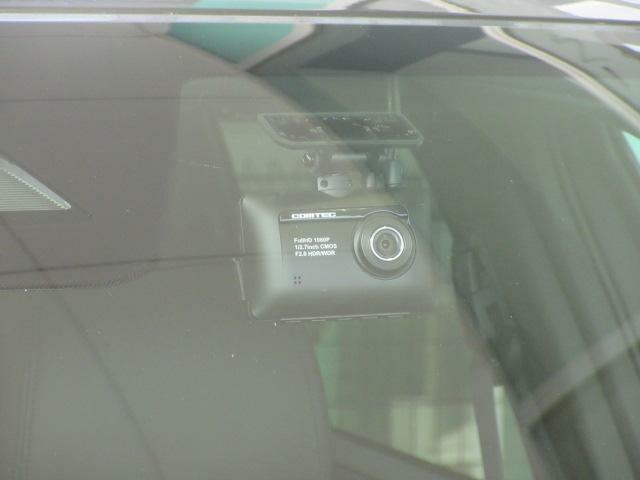 前後のドライブレコーダーも装備しています。万一の事故の際、録画映像が役に立つこともございます。