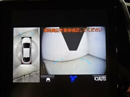 ☆車体の前後左右に設置されたカメラにより、リアルタイムで安全確認が出来る「パノラミックビューモニター」装備しています!