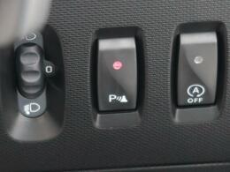●クリアランスソナー:センサーと障害物とのおおよその距離を検知し、障害物の位置と距離を知らせてくれる安全装備です!