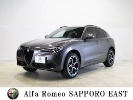 アルファ ロメオ ステルヴィオ 2.0 ターボ Q4 ヴェローチェ 4WD ACC・純正ナビTV・LEDヘッドライト