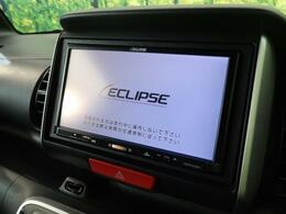 レンタアップ 【社外メモリナビ】使いやすいナビで目的地までしっかり案内してくれます。CD/DVDの再生もでき、お車の運転がさらに楽しくなりますね!!