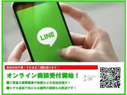 業販できます!(お車に詳しい方又は、知り合いに業者がいる…という方もOK★)フリーダイヤル『0066-9711-304926』、メール『kurumaya19@image.ocn.ne.jp』より、お気軽にお問い合わせ下さい(*^_^*)