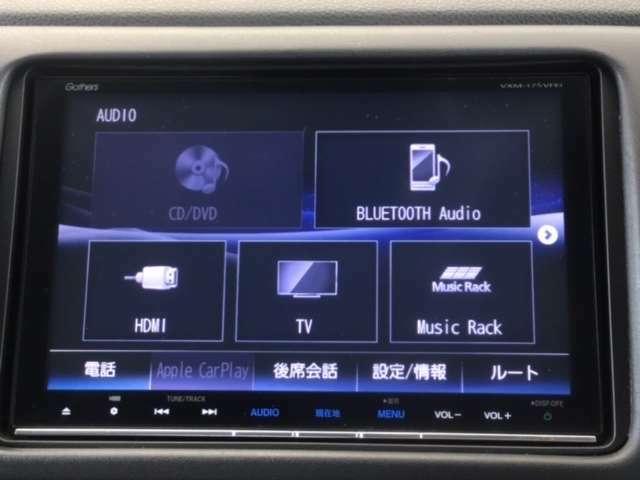 ナビ機能だけではありません、フルセグTVを視聴可能等、オーディオ機能も充実しています。