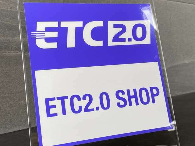 Bプラン画像:当店ご契約のお車に対して、ETCのセットアップを当店負担で、全車行わせて頂いております!ETC、ETC2.0もご対応させて頂いておりますので、ご納車後も、ご安心してドライブを楽しんで頂けます!