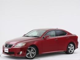 レクサス IS 250 バージョンL ユーザー様買取車両/サンルーフ/本革シート