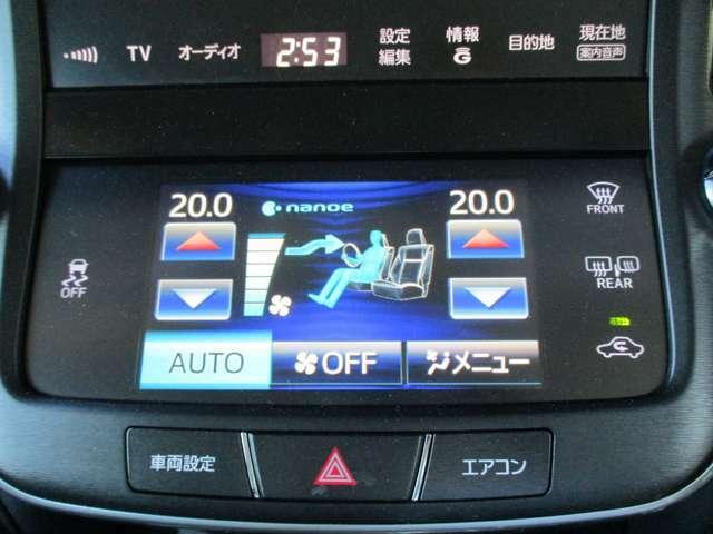 ☆オートエアコン☆温度設定をするだけで『あっ!』という間に快適空間に!オートエアコンなので車が勝手に設定温度に保ってくれます(^O^)v
