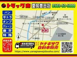 H22年 アトラス ボトルカー 2t 須河車体 左右スライド扉 Bカメラ AT車 入庫です!!