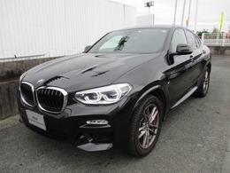 BMW X4 xドライブ30i Mスポーツ 4WD サンルーフ ハーマンカードン 地デジ