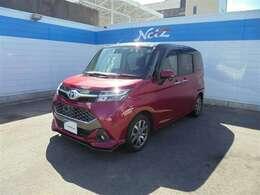 トヨタの中古車販売をしているネッツトヨタ水戸 勝田店です。車のプロがお客様のカーライフのサポートを致します。