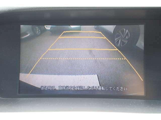 バックカメラ搭載!駐車も楽々可能ですね!!