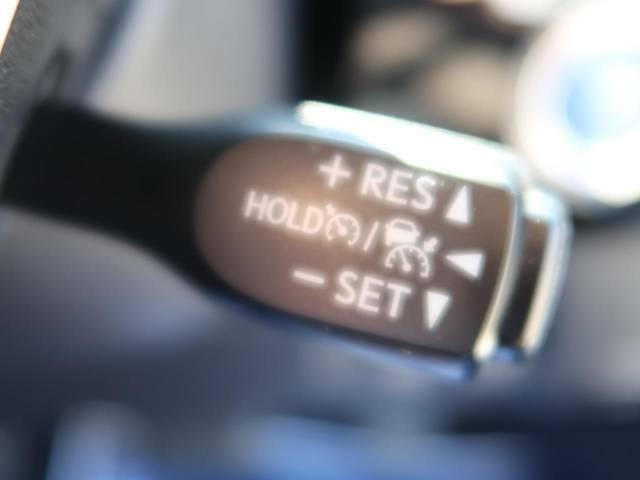 【レーダークルーズコントロール】高速道路での長距離走行が楽に!!自動で速度を保つクルーズコントロールが、衝突軽減システムと連携し、前方の車両を感知して車間を保つように速度調節してくれます!!【アダプ