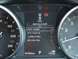 【オートハイビーム】先行車や対向車のライト、道路周辺の明るさをセンサーで認識し、車速などの諸条件によりハイビームとロービームを自動で切り替えるシステムです♪