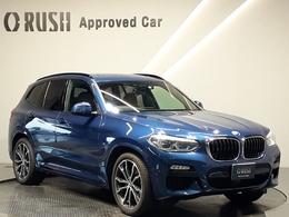 BMW X3 xドライブ20d Mスポーツ ディーゼルターボ 4WD 1オーナー セレクトP ハイラインP 禁煙