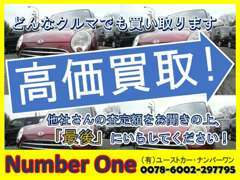 全車保証付き販売!!詳しくは当店スタッフまでお気軽にお問合せ下さい。