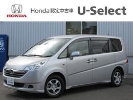 ホンダ ステップワゴン 2.0 G サイドリフトアップシート車 4WD