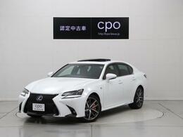 レクサス GSハイブリッド 450h Fスポーツ CPO(認定中古車)
