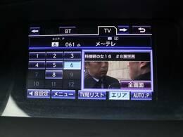 純正ナビゲーション装備☆フルセグTVも視聴可能で快適ドライブをご提供致します!