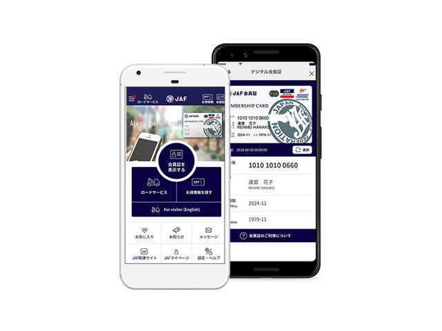 Aプラン画像:GPSで現在地を特定!救援場所を説明することなく、アプリで質問に答えていくだけで、簡単にロードサービスを要請できます。悪天候などで救援要請が集中し、電話が繋がりにくい場合も、JAFスマートアプリが便利です。