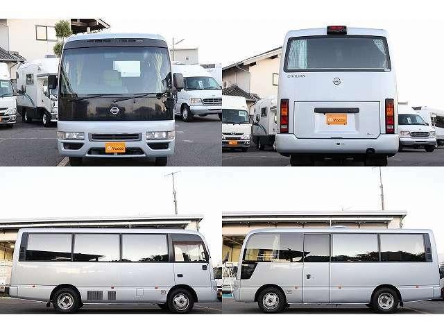 H19 シビリアン ハタナカ製キャンピングカー 4.9DT AT 乗車定員10名就寝目安5名 車両寸法627cm×206cm×273cm エアサス SDナビ Bカメラ ETC