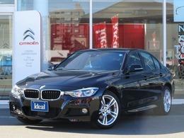 BMW 3シリーズ 320i xドライブ Mスポーツ 4WD 純正ナビ LEDライト 衝突軽減ブレーキ