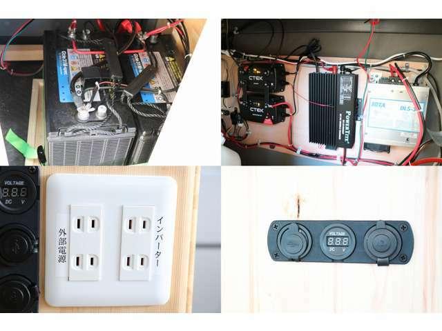 ツインサブバッテリー 走行充電 外部充電 CTEK AC100電源 12V電源付きになります♪