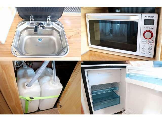 給排水シンク 電子レンジ DC冷蔵庫付きになります♪