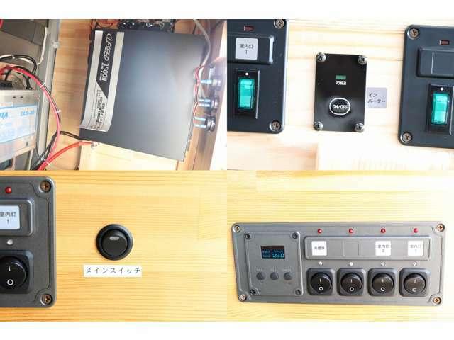 1500Wインバーター インバーターリモート メインスイッチ サブバッテリー電圧計