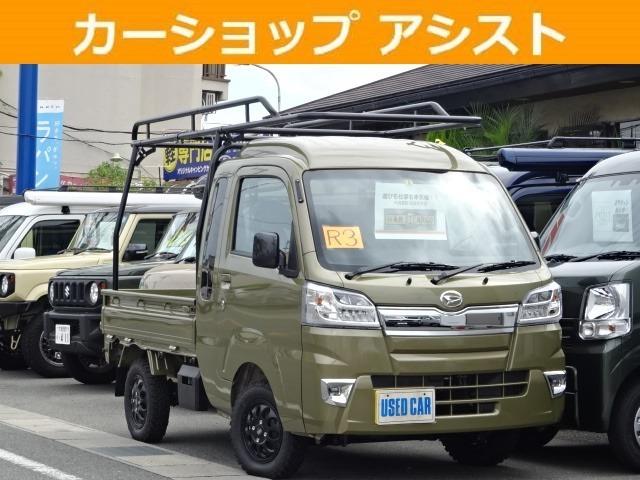 660 ジャンボ 3方開 4WD