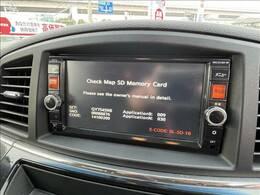 車を買うならナビ付がおすすめです!もちろん新型のナビのインストールもお任せください!