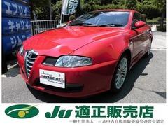 アルファ ロメオ アルファGT の中古車 2.0JTSセレスピード 広島県広島市西区 63.0万円
