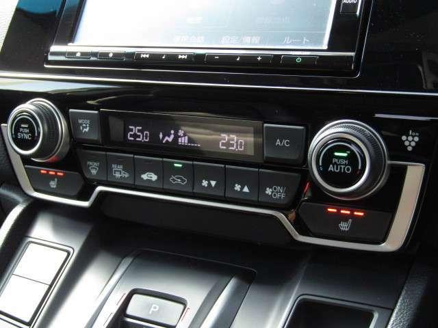 フルオートエアコンのスイッチです。運転席、助手席にはシートヒーターも付いています。