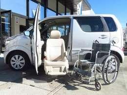 ☆福祉・介護・介護車両取り扱い専門店☆  もちろん業者様販売もOK!!  詳しくはお電話にてお問い合わせください。  専門スタッフが対応致します。