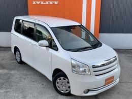 トヨタ ノア 2.0 X Lセレクション 1年無制限距離保証付